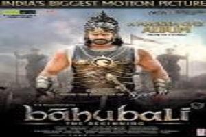 Bahubali Telugu