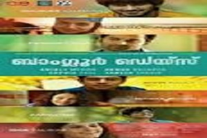 Banglore Days Malayalam